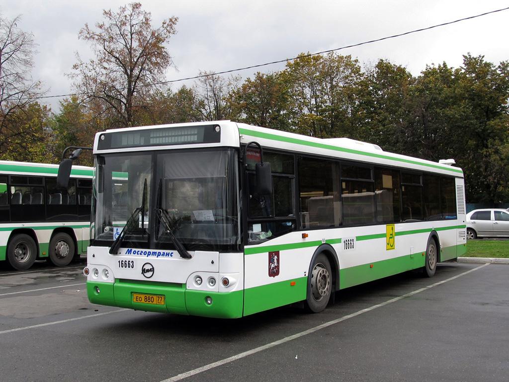 Транспортные новости – автобус до м. Саларьево
