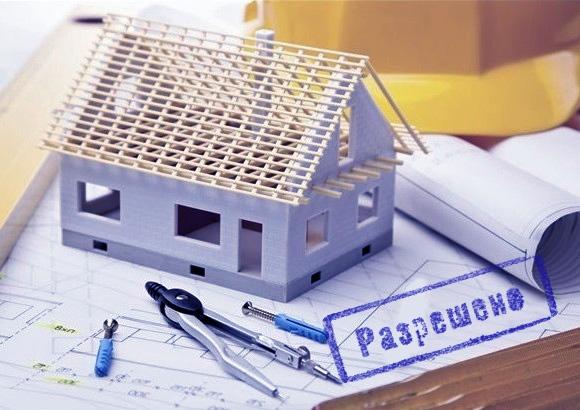 Продление разрешения на строительство до 30 декабря