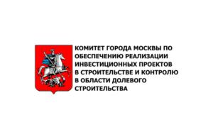 Совещание в МКСИ 20.09.19