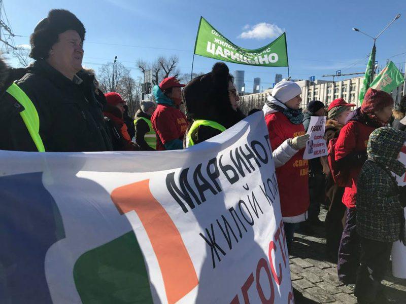 2 марта прошёл митинг обманутых дольщиков